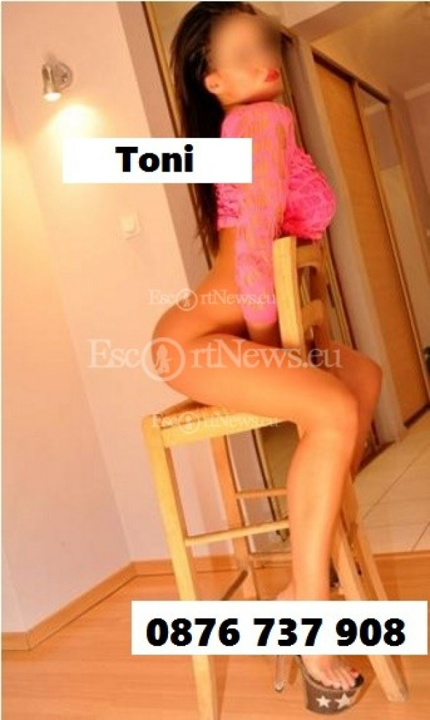 Escort in Sofia - Super Sexy Toni