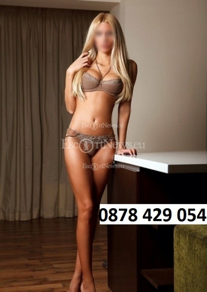 Escort in Sofia - Delia